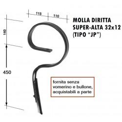 MOLLA DIRITTA mm 32x12 alta tipo JP (h mm 590) (senza vomerino)
